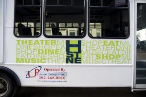 H Street Shuttle 002